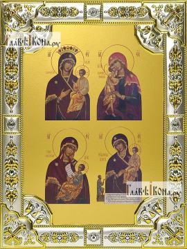Четырехчастная икона Божией Матери, икона в посеребренной ризе, 18х24 см.