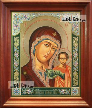 Казанская Божия Матерь (византийский стиль), аналойная икона в темном киоте