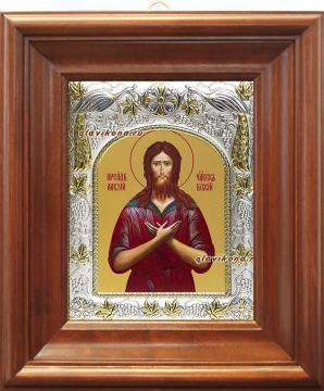 Алексий, человек Божий, икона в ризе, артикул 41836 - вид в киоте