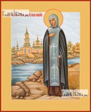 Анна Кашинская, икона печатная на дереве