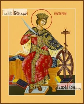 Екатерина Александрийская, печатная на дереве икона