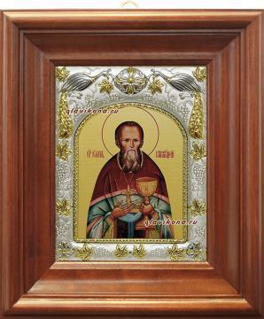 Иоанн Кронштадтский, икона в ризе, артикул 41802 - вид в киоте