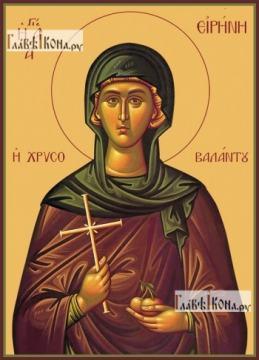 Ирина Каппадокийская (Хрисоволанта), икона на дереве печатная