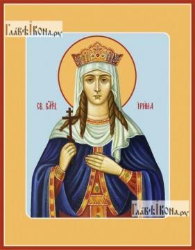Ирина Македонская, икона на дереве печатная
