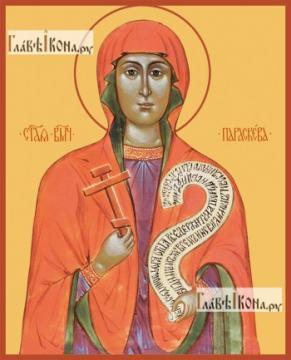 Параскева Пятница (старинный образ), икона на дереве печатная