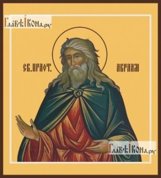 Авраам, праотец, икона на дереве печатная