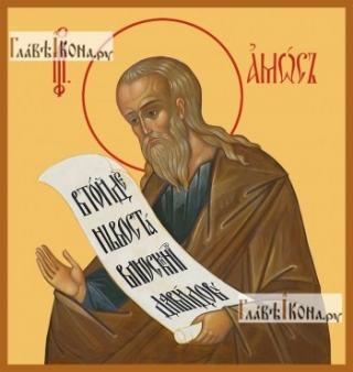 Амос пророк, икона на дереве печатная