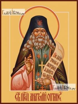 Анатолий Оптинский, икона на дереве печатная