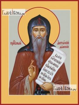 Антоний Дымский, икона на дереве печатная