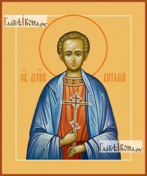 Виталий Александрийский, икона печатная