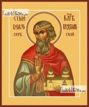 Владислав Сербский, икона на дереве печатная