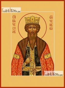 Вячеслав Чешский, икона на дереве печатная