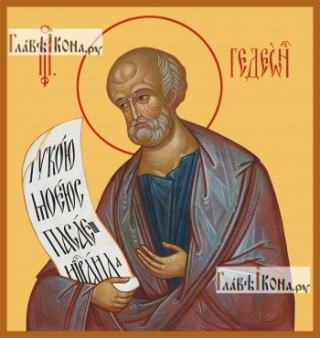 Гедеон пророк, икона на дереве печатная