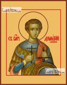 Димитрий Солунский (с крестом), икона на дереве печатная