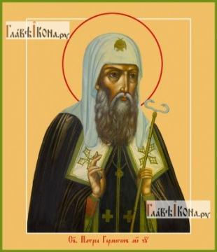 Ермоген, Патриарх Московский, икона печатная