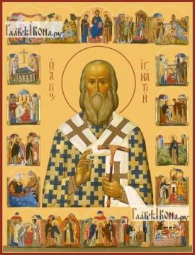 Игнатий Брянчанинов, икона печатная