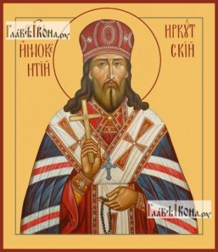 Иннокентий Иркутский, икона на дереве печатная