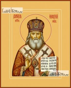 Иннокентий Московский, икона на дереве печатная