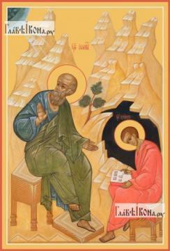 Иоанн Богослов и Прохор апостол, икона на дереве печатная