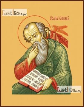 Иоанн Богослов, икона печатная