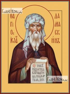 Иоанн Дамаскин, икона на дереве печатная