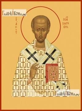 Иоанн Златоуст, икона на дереве печатная