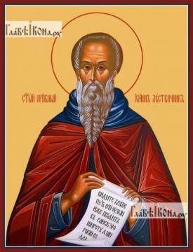 Иоанн Лествичник, икона печатная на дереве