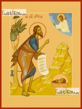 Иоанн Предтеча Креститель, усекновение, печатная на дереве икона