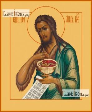 Иоанн Предтеча Креститель, поясной, печатная на дереве икона