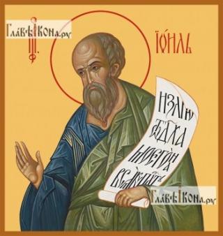 Иоиль пророк, из 12-ти малых, печатная на дереве икона
