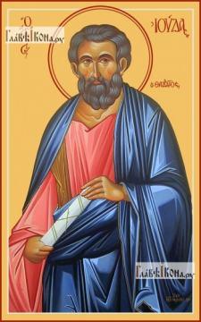Иуда, брат Господень апостол, печатная на дереве икона