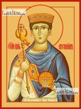Иустиниан Византийский, печатная на дереве икона