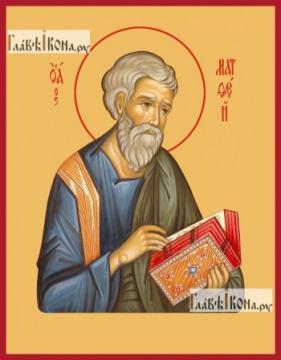 Матфей апостол, поясной, печатная икона