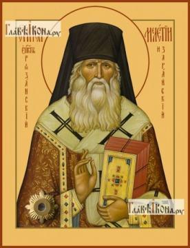 Мелетий епископ Рязанский, печатная икона