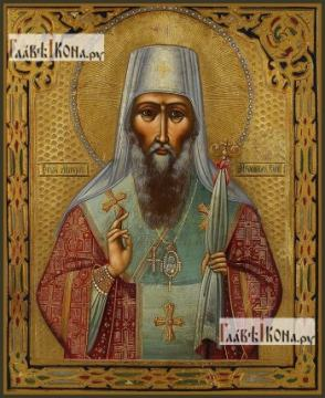 Михаил, митрополит Киевский, печатная на дереве икона