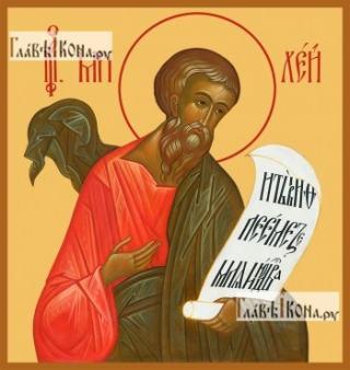 Михей пророк, печатная на дереве икона