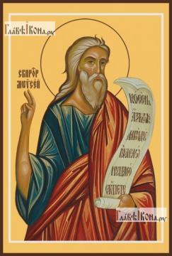 Моисей пророк, ростовой, печатная на дереве икона