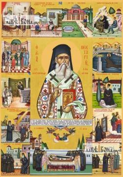 Нектарий Эгинский, печатная икона