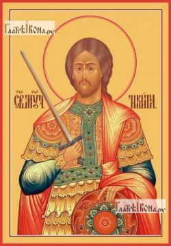 Никита Готфский, великомученик, печатная икона