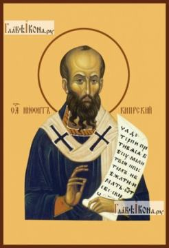 Нифонт, епископ Кипрский, печатная на дереве икона