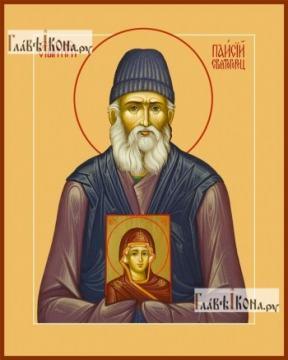 Паисий Святогорец (с иконой), икона печатная