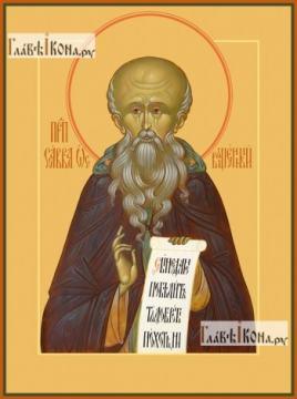 Савва Освященный, печатная икона