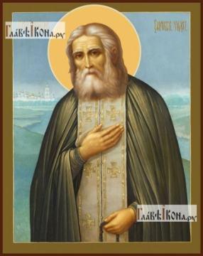 Серафим Саровский, с пейзажем, печатная икона