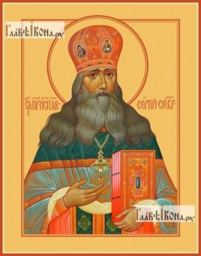 Сергий Тверской, Сребрянский, печатная икона