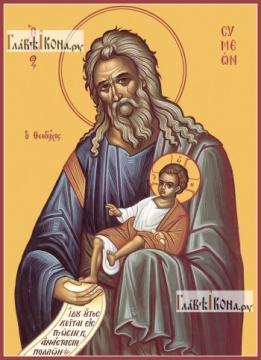 Симеон Богоприимец, поясной, печатная икона