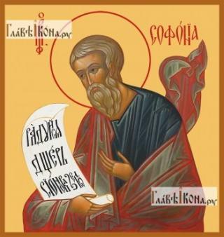 Софония пророк, печатная икона