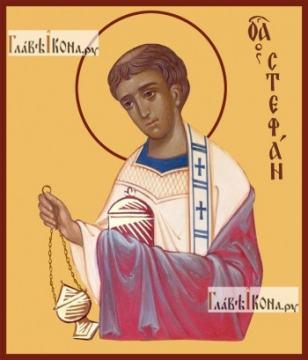 Стефан первомученик, печатная икона