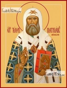 Тихон, патриарх Московский, печатная икона
