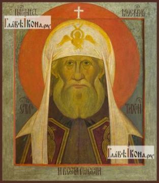 Тихон, патриарх Московский, оплечный, печатная икона