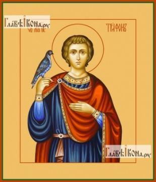 Трифон мученик, живописный лик, печатная икона